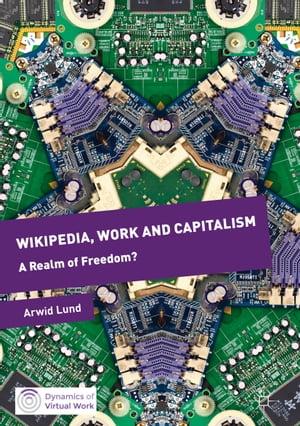 Wikipediaあふれる笑顔