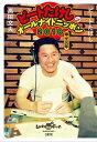 ビートたけしのオールナイトニッポン2018 幸せ元年【電子書籍】[ ビートたけし ]