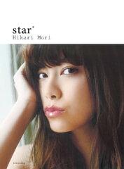 star【電子書籍】[ 森星 ]