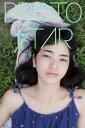 PROTO STAR 小松菜奈 vol.4【電子書籍】[ 小松菜奈 ]