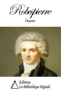 Oeuvres de Robespierre【電子書籍】[ Maximilien de Robespierre ]