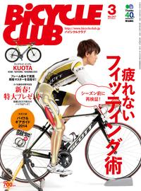 BiCYCLE CLUB 2014年3月号 No.347【電子書籍】[ BiCYCLE CLUB編集部 ]