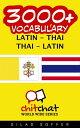 3000+ Vocabulary Latin - Thai【電子書籍】[ Gilad Soffer ]