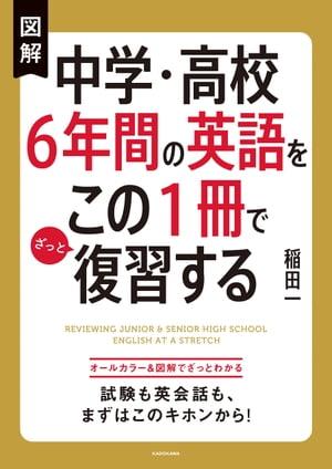 https://item.rakuten.co.jp/rakutenkobo-ebooks/94c3d89235353bd791c05cc747d24241/