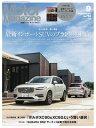 MotorMagazine 20...