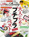 LDK the Beauty (...