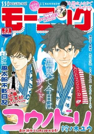 雑誌, コミック・アニメ 202023 20191212