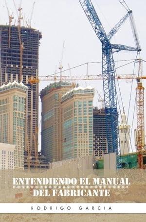 Entendiendo El Manual Del Fabricante【電子書籍】[ Rodrigo Garcia ]