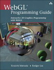 WebGL Programming GuideInteractive 3D Graphics Programming with WebGL【電子書籍】[ Kouichi Matsuda ]