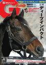 週刊Gallop 2019年8月11日号【電子書籍】