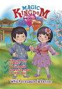 楽天Kobo電子書籍ストアで買える「Magic Kingdom. Which Treasure is Better【電子書籍】[ Zenith Publishing ]」の画像です。価格は108円になります。