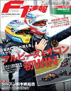 F1速報 2021 Rd11 ハ...