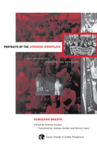 Portraits Of The Japanese WorkplaceLabor Movements, Workers, And Managers【電子書籍】[ Andrew Gordon ]