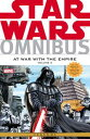 Star Wars Omnibus At War With Th...
