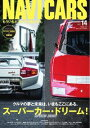 NAVI CARS Vol.14...