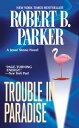楽天Kobo電子書籍ストアで買える「Trouble in Paradise【電子書籍】[ Robert B. Parker ]」の画像です。価格は394円になります。