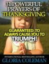 31 Powerful Pray...