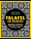 Falafel For BreakfastModern Middle Eastern Recipes for the Shared Table from Kepos Street Kitchen【電子書籍】[ Michael Rantissi ]