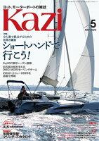 月刊 Kazi(カジ)2020年05月号