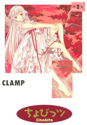青年, 講談社 ヤングマガジンKC 2 CLAMP