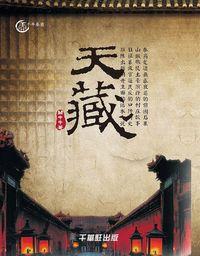 洋書, FICTION & LITERTURE