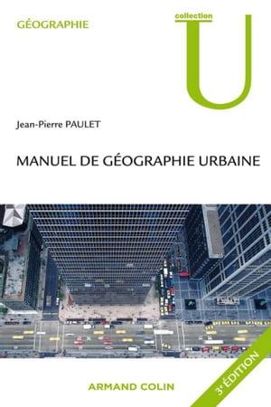 洋書, COMPUTERS & SCIENCE Manuel de g?ographie urbaine Jean-Pierre Paulet