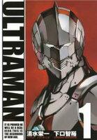 【期間限定 無料お試し版】ULTRAMAN(1)