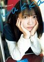 来栖りん1stメジャー写真集『Lakka』【電子書籍】[ 来...