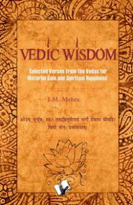 Vedic WisdomSelected verses from the vedas for material gain and spiritual happiness【電子書籍】[ J.M. Mehta ]