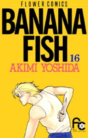 レディース, 小学館 フラワーC BANANA FISH16
