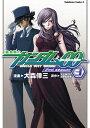 機動戦士ガンダム00 2nd Season(3)【電子書籍】...