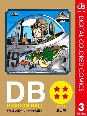 少年, 集英社 ジャンプC DRAGON BALL 3
