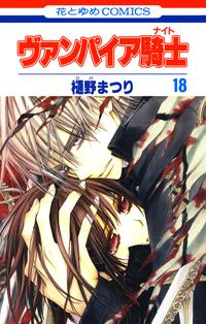 コミック, その他 () 18
