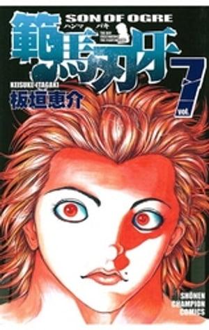 コミック, その他 (7)