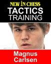 楽天Kobo電子書籍ストアで買える「Tactics Training - Magnus CarlsenHow to improve your Chess with Magnus Carlsen and become a Chess Tactics Master【電子書籍】[ Frank Erwich ]」の画像です。価格は297円になります。