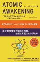 アトミックアウェイクニング原子の発見からマンハッタン計画、そして原子力発電へ【電子書籍】[ ジェームズ・マハフィー ] - 楽天Kobo電子書籍ストア