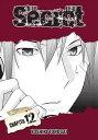 Secret, Chapter 12【電子書籍】[ Yoshiki T...
