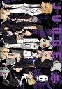 JUDGE, Vol. 6【電子書籍】[ Yoshiki Tonoga...