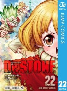 Dr.STONE(22)