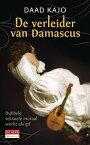 Verleider van Damascus【電子書籍】[ Daad Kajo ]