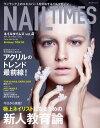 NAIL TIMES vol.4