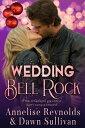 Wedding Bell Roc...