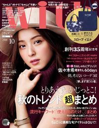 with 2016年10月号