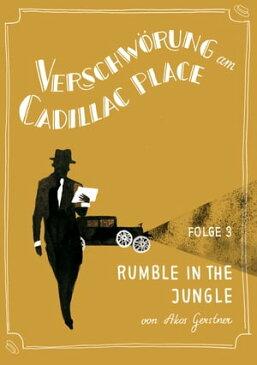 Verschw?rung am Cadillac Place 3: Rumble in the Jungle【電子書籍】[ Akos Gerstner ]