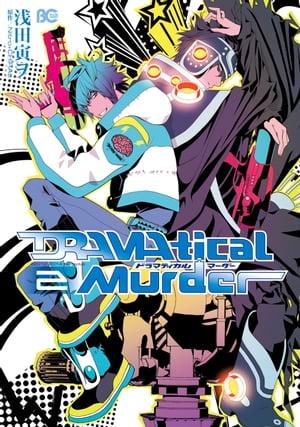 コミック, その他 DRAMAtical Murder 2