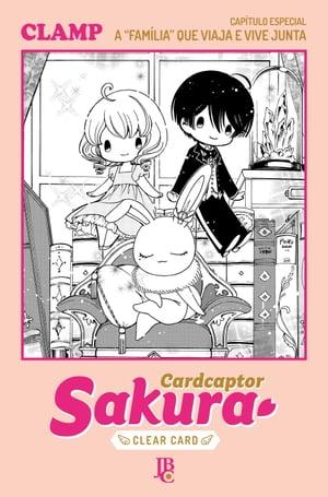 洋書, FAMILY LIFE & COMICS Cardcaptor Sakura - Clear Card Arc Cap?tulo Especial CLAMP