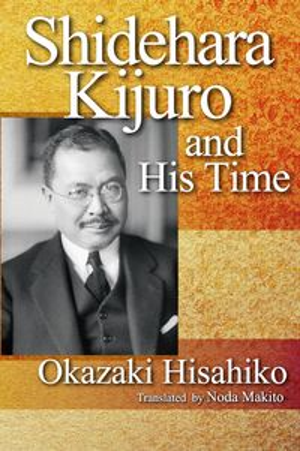 洋書, FICTION & LITERTURE Shidehara Kijuro and His Time OKAZAKI Hisahiko