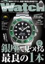 POWERWatch No.115【電子書籍】[ 株式会社シ