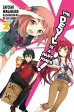 The Devil Is a Part-Timer!, Vol. 2 (light novel)【電子書籍】[ Satoshi Wagahara ]