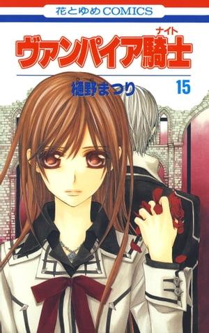 コミック, その他 () 15